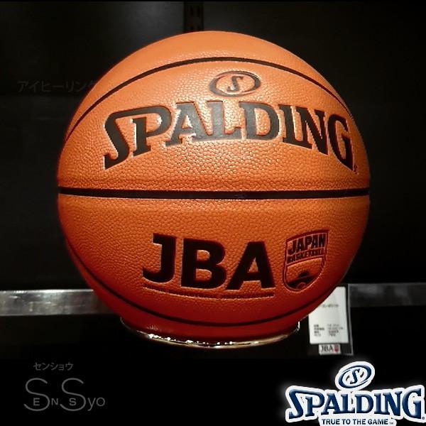 SPALDING 日本バスケットボール協会公認バスケットボール 7号 JBAコンポジット ブラウン 合成皮革 スポルディング76-272J senssyo 04