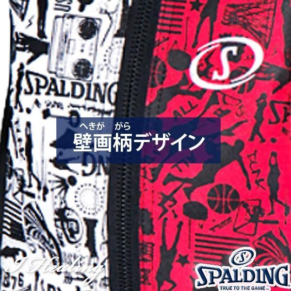 SPALDING ケイジャー 壁画グラフィティレッド 40-007 バスケットボール バッグ スポーツ バスケ用バックパック リュック スポルディング CAGER 40-007GR|senssyo|03