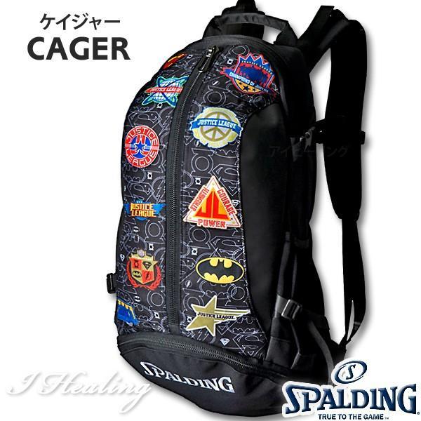 SPALDING ケイジャー ジャスティスリーグ ブラック 40-007 バスケットボール バッグ スポーツ バスケ用バックパック リュック スポルディング CAGER 40-007JL|senssyo