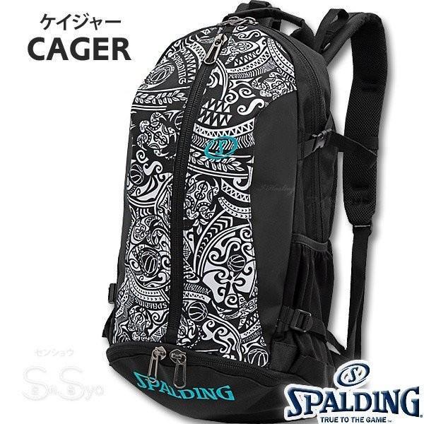 SPALDING ケイジャー ポリネシアン ブラック バスケットボール バッグ バックパック リュック スポルディング CAGER 40-007PB senssyo