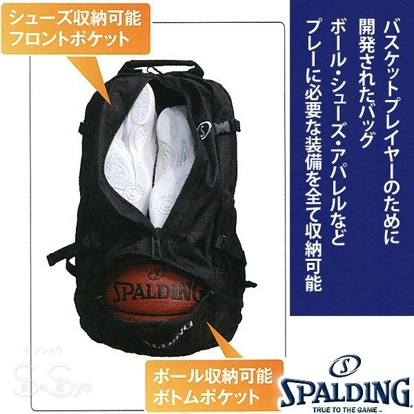 SPALDING ケイジャー ポリネシアン ブラック バスケットボール バッグ バックパック リュック スポルディング CAGER 40-007PB senssyo 08