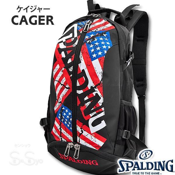 SPALDING ケイジャー スターズ アンド ストライプス バスケットボール バッグ バックパック リュック スポルディング CAGER 40-007SS senssyo