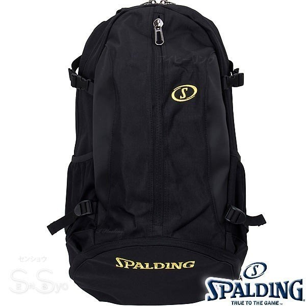 SPALDING ケイジャー スターズ アンド ストライプス バスケットボール バッグ バックパック リュック スポルディング CAGER 40-007SS senssyo 12