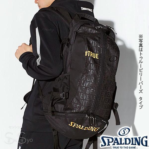 SPALDING ケイジャー スターズ アンド ストライプス バスケットボール バッグ バックパック リュック スポルディング CAGER 40-007SS senssyo 06