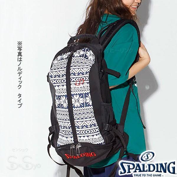 SPALDING ケイジャー スターズ アンド ストライプス バスケットボール バッグ バックパック リュック スポルディング CAGER 40-007SS senssyo 07