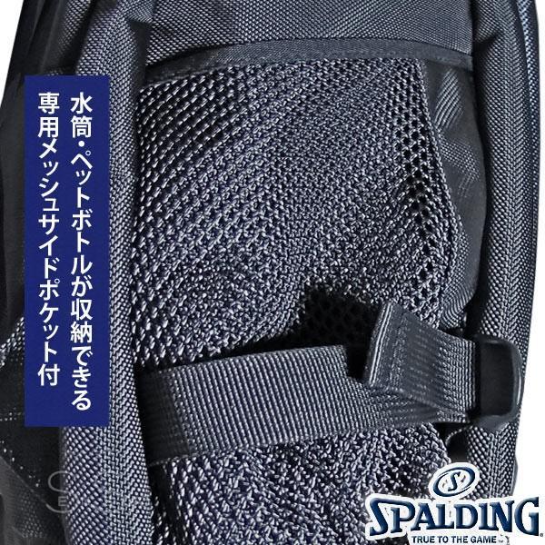 多機能バスケットボール バックパック SPALDING 大容量 ベクター ゴールド バッグ リュック メンズ レディース スポルディング 41-007GD|senssyo|11