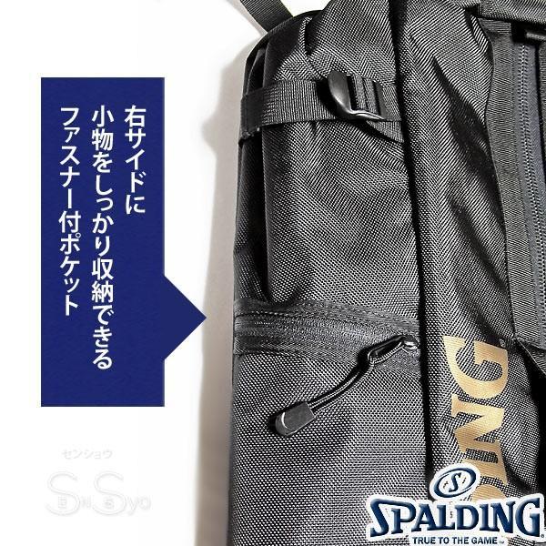 多機能バスケットボール バックパック SPALDING 大容量 ベクター ゴールド バッグ リュック メンズ レディース スポルディング 41-007GD|senssyo|12