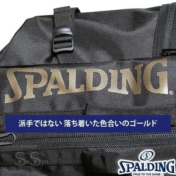 多機能バスケットボール バックパック SPALDING 大容量 ベクター ゴールド バッグ リュック メンズ レディース スポルディング 41-007GD|senssyo|14