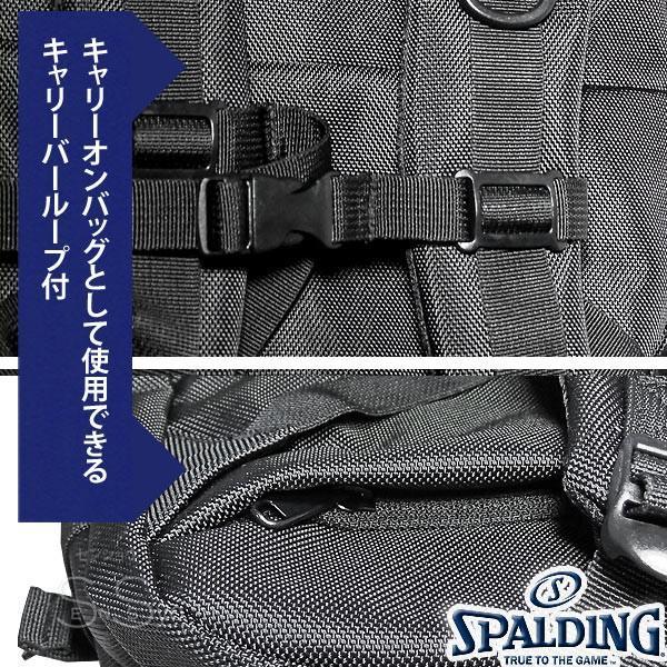 多機能バスケットボール バックパック SPALDING 大容量 ベクター ゴールド バッグ リュック メンズ レディース スポルディング 41-007GD|senssyo|17
