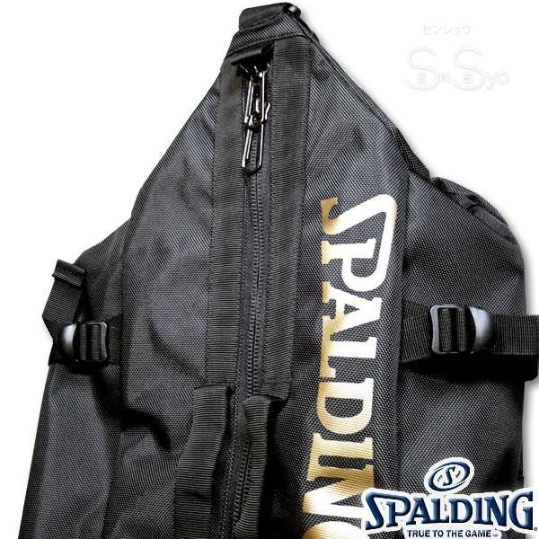 多機能バスケットボール バックパック SPALDING 大容量 ベクター ゴールド バッグ リュック メンズ レディース スポルディング 41-007GD|senssyo|05