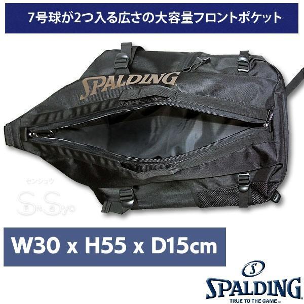 多機能バスケットボール バックパック SPALDING 大容量 ベクター ゴールド バッグ リュック メンズ レディース スポルディング 41-007GD|senssyo|07