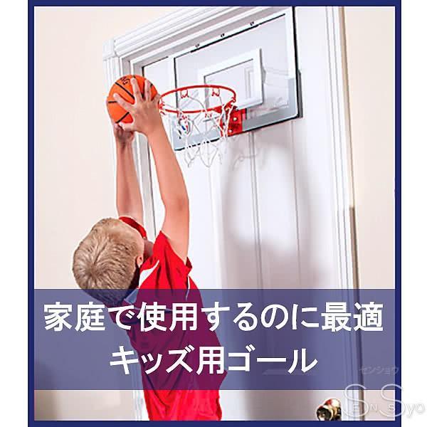 SPALDING ドア用バスケットゴール 125周年スラムジャム バックボード インテリア 木目調 バスケットボール ポリカーボネイト 室内 設置 スポルディング56109CN|senssyo|08