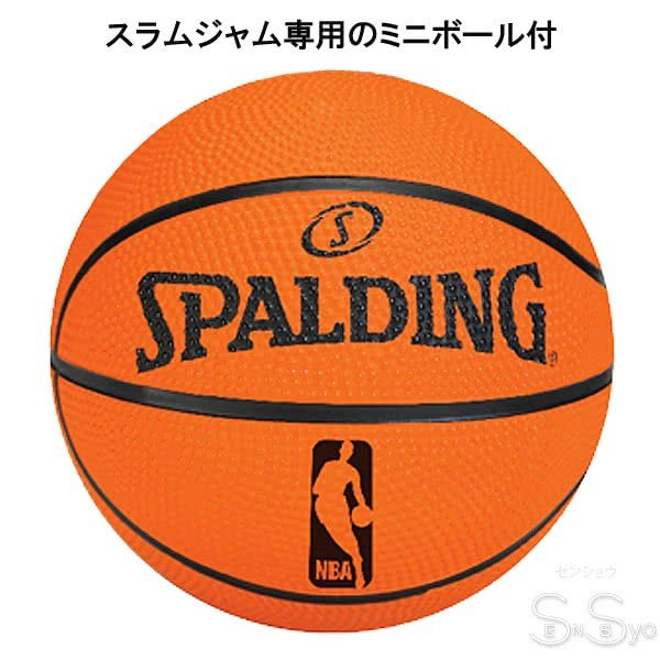 SPALDING ドア用バスケットゴール 125周年スラムジャム バックボード インテリア 木目調 バスケットボール ポリカーボネイト 室内 設置 スポルディング56109CN|senssyo|10