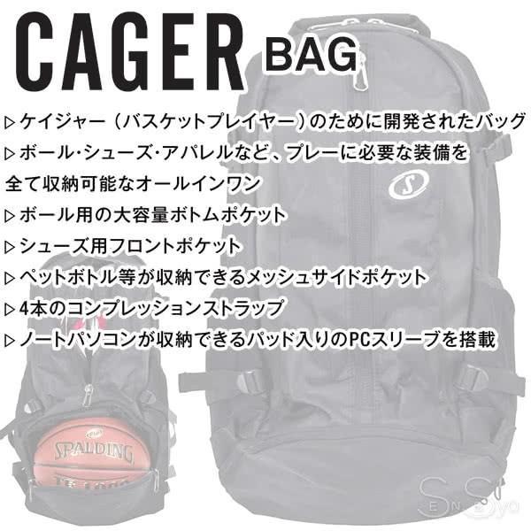 SPALDING ケイジャー パープルテープ バスケットボール用バッグ 32L CAGERリュック スポルディング 40-007PPT|senssyo|02
