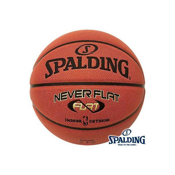 バスケットボール6号 SPALDING空気圧長持ちネバーフラット女子用 スポルディング74-446J|senssyo