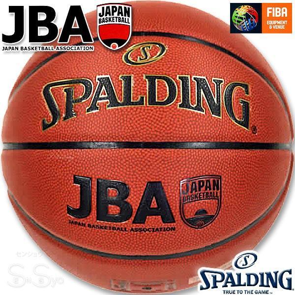 SPALDING JBA公認バスケットボール6号 TF-1000レガシー ブラウン クラリーノ人口皮革 合皮 屋内用 試合球 スポルディング76-124J|senssyo|02