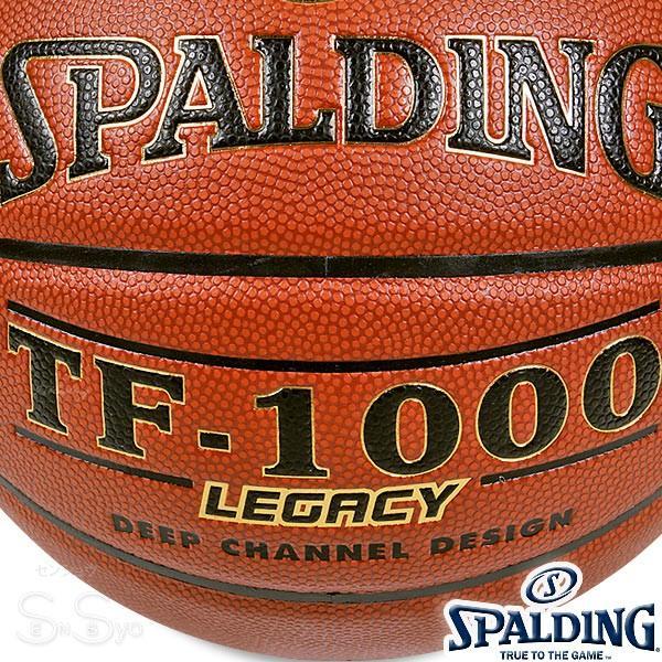 SPALDING JBA公認バスケットボール6号 TF-1000レガシー ブラウン クラリーノ人口皮革 合皮 屋内用 試合球 スポルディング76-124J|senssyo|03