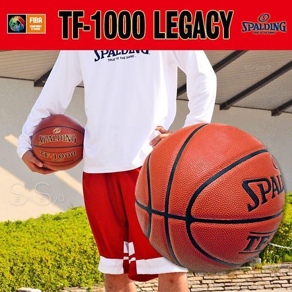 SPALDING JBA公認バスケットボール6号 TF-1000レガシー ブラウン クラリーノ人口皮革 合皮 屋内用 試合球 スポルディング76-124J|senssyo|04