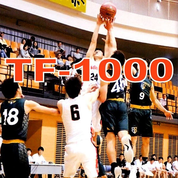 SPALDING JBA公認バスケットボール6号 TF-1000レガシー ブラウン クラリーノ人口皮革 合皮 屋内用 試合球 スポルディング76-124J|senssyo|05