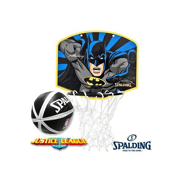 スポルディング 正義の味方バットマン バスケットボール ゴール マイクロミニ バックボードSPALDING5001BAT senssyo