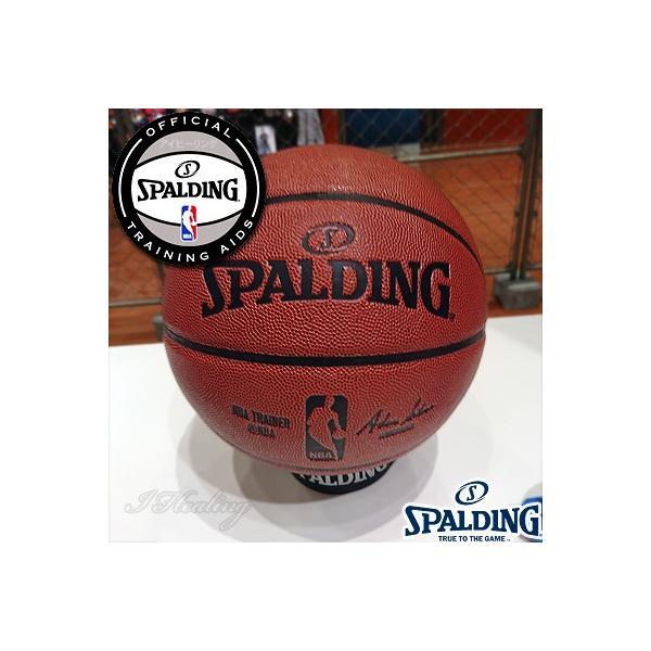 スポルディングNBA公認トレーニング 33インチ オーバーサイズ トレーニングボール練習 大きいバスケットボール9号相当 合成皮革 SPALDING74-878J|senssyo|03