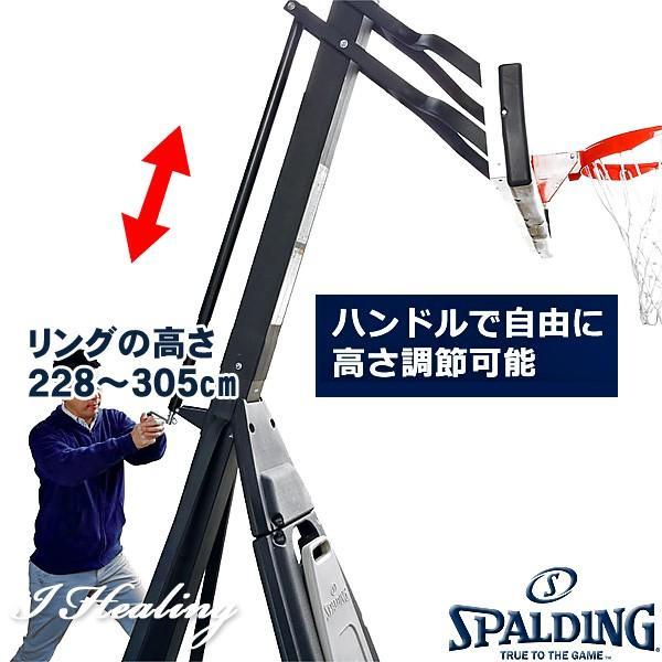 SPALDING バスケットゴール ザ ビースト 強化ガラス バスケットボール バスケ練習 ゴール NBAバックボード152cmスポルディング GOAL 74560JP senssyo 07