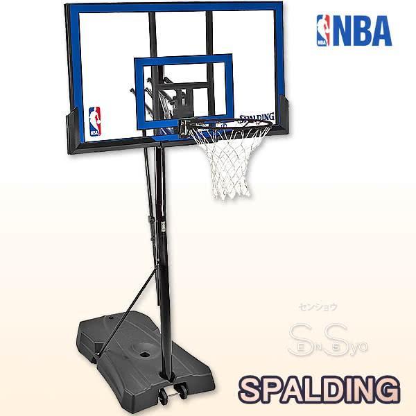バスケットゴール バックボード スポルディング NBAロゴ ゲームタイム GAMETIME 家庭用 屋外 バスケ練習 お客さま組立 SPALDING 73655CN|senssyo