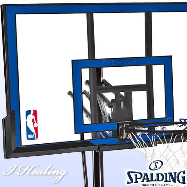 バスケットゴール バックボード スポルディング NBAロゴ ゲームタイム GAMETIME 家庭用 屋外 バスケ練習 お客さま組立 SPALDING 73655CN|senssyo|03