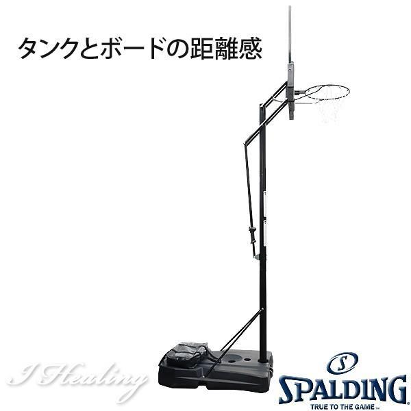 バスケットゴール バックボード スポルディング NBAロゴ ゲームタイム GAMETIME 家庭用 屋外 バスケ練習 お客さま組立 SPALDING 73655CN|senssyo|08