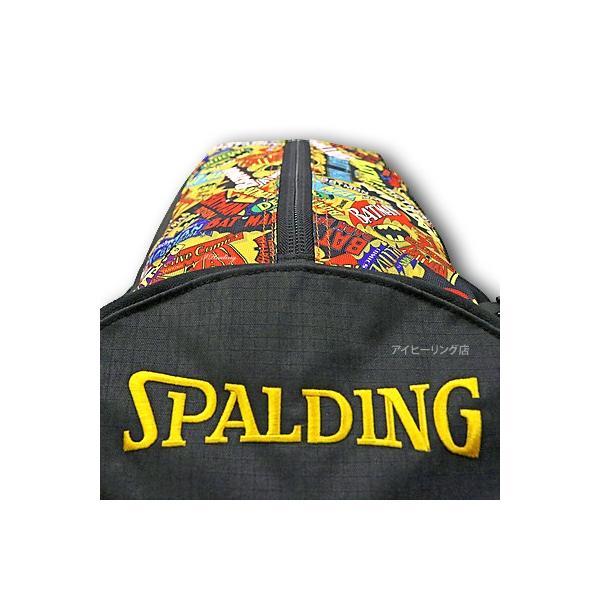 SPALDING ケイジャー バットマン マッシュ イエロー 40-007 バスケットボール バッグ スポーツ バスケ用バックパック リュック スポルディング CAGER 40-007BMM|senssyo|05