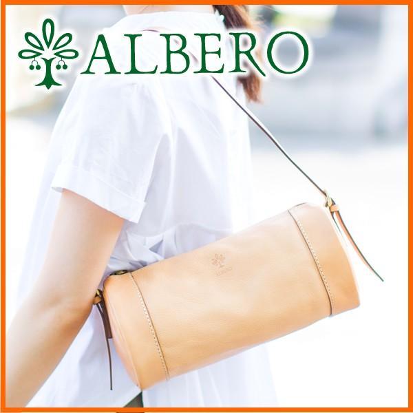 【ポイント10倍】ALBERO アルベロ NATURALE ナチュラーレ 2WAYロールボストンショルダーバッグ 2091 人気