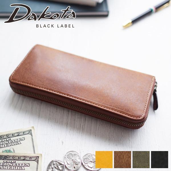 b29f1d6d723f 【6/11迄☆磨きクロス+Wプレゼント付】Dakota BLACK LABEL ダコタ ...