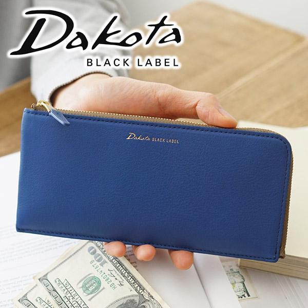 47e7118e019a 【6/11迄☆磨きクロス+Wプレゼント付】Dakota BLACK LABEL レチェンテ ...