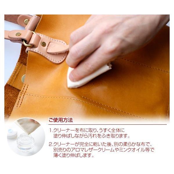 【ポイント10倍】バッグ 財布 レザーケア用品 COLUMBUS コロンブス アロマレザークリーナー 人気