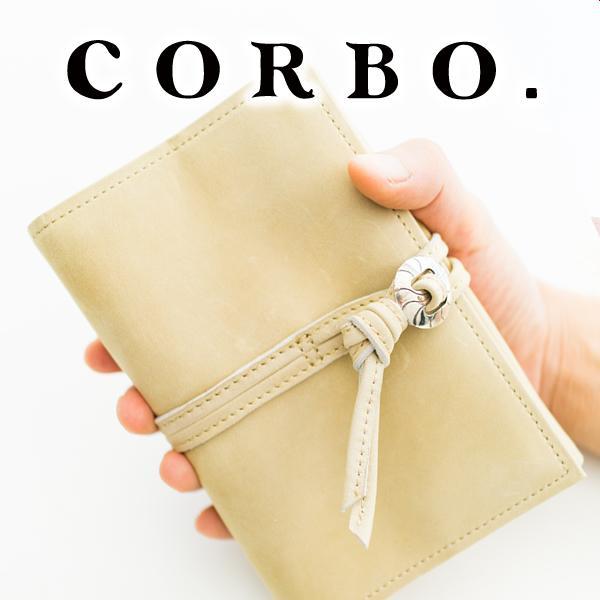 CORBO. コルボ -CLAY Works Horse- クレイワークスホース ブックカバー(文庫本サイズ) 8JF-9351 人気|sentire-one