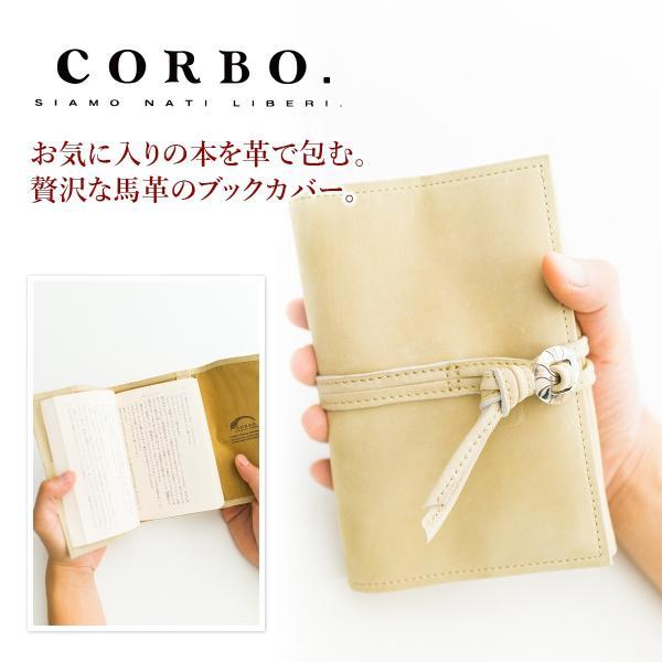 CORBO. コルボ -CLAY Works Horse- クレイワークスホース ブックカバー(文庫本サイズ) 8JF-9351 人気|sentire-one|06