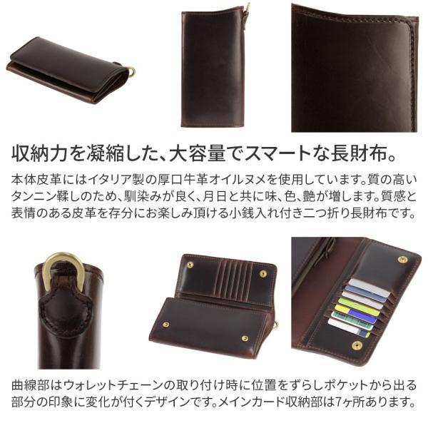 コルボ 財布 メンズ 小銭入れ 人気 ブランド 二つ折り 財布 8LK-9905|sentire-one|03