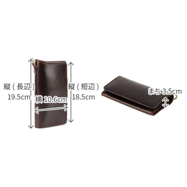 コルボ 財布 メンズ 小銭入れ 人気 ブランド 二つ折り 財布 8LK-9905|sentire-one|05