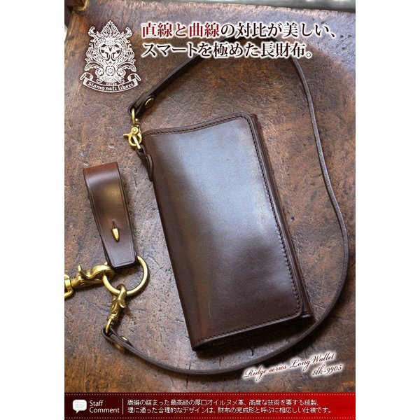 コルボ 財布 メンズ 小銭入れ 人気 ブランド 二つ折り 財布 8LK-9905|sentire-one|06
