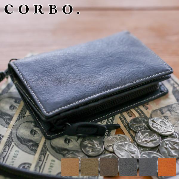 CORBO.コルボ-Curious-キュリオスシリーズL字ファスナー式(L型)小銭入れ付き二つ折り財布8LO-9933