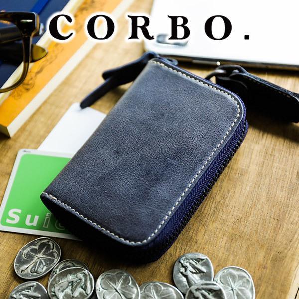 コルボ CORBO. 財布サイフさいふ メンズ コインケース 人気 ブランド 財布 本革 8LO-9935 ミニ財布 メンズ|sentire-one