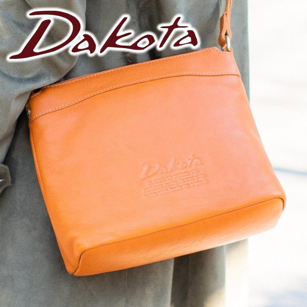 28cdaa41dcac 【6/11迄☆ケアセット+Wプレゼント付】Dakota ダコタ ジェントリー ショルダー ...