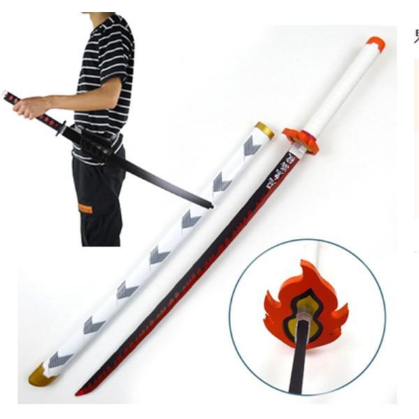 鬼滅の刃 炎柱 煉獄杏寿郎(れんごく きょうじゅろう) 日輪刀 ベルト付けセット コスプレ道具 木製刀  コスチューム の画像
