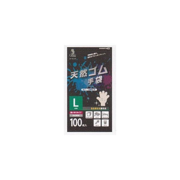 [送料無料] [天然ゴム手袋 100枚×3箱セット](Lサイズ)(粉なし・超極薄仕様)(ワーキングクインディスポ)《宇都宮製作正規代理店》