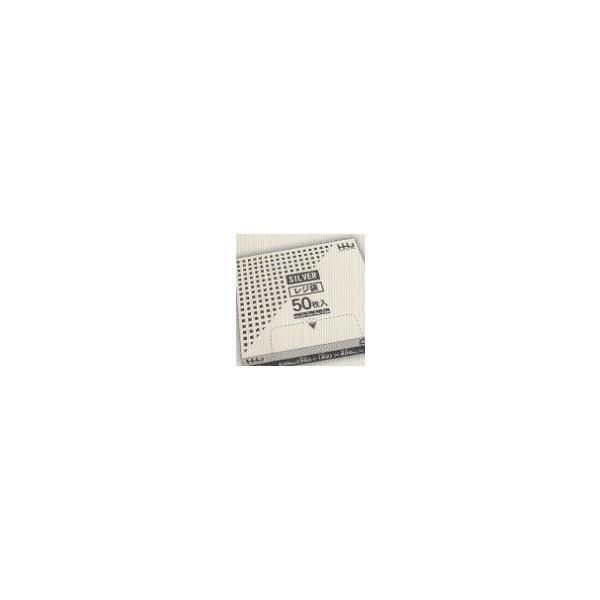 [レジ袋] TK-54 シルバー[50枚×15箱][540(マチ180)×800×0.030mm厚]《ハウスホールドジャパン正規代理店》(注)個人は配送できません。
