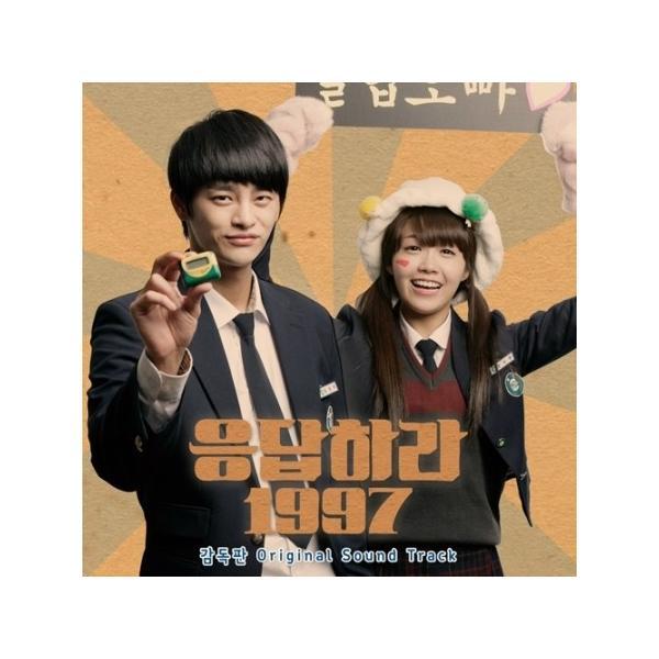 韓国音楽専門ソウルライフレコード 韓国盤「応答せよ」シリーズはこんなにありますよ