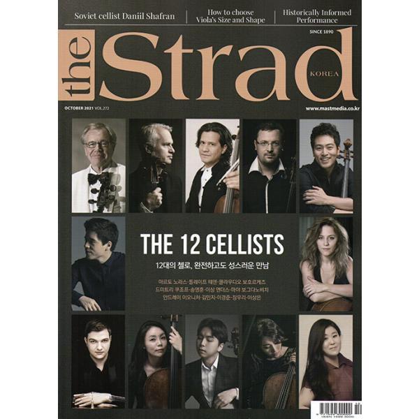 The Strad (韓国雑誌) / 2021年10月号[韓国語][ザ ストラッド][クラシック][音楽]