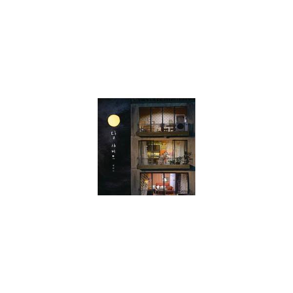 韓国雑貨 韓国絵本 *月のシャーベット* (韓国語版)[韓国絵本][可愛い][かわいい][韓国 お土産]