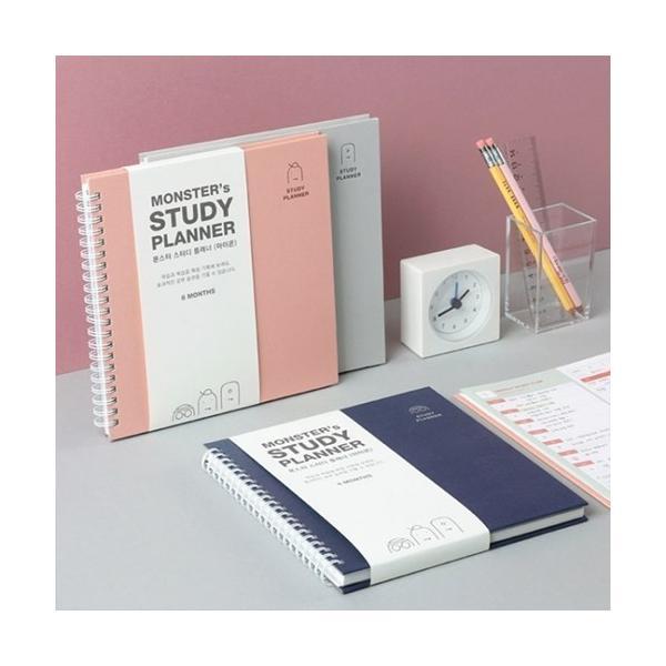 韓国雑貨 いつからでも始められるお勉強ダイアリー MONSTER's STUDY PLANNER《シンプル ver.》[スケジュール帳][韓国文房具][可愛い]