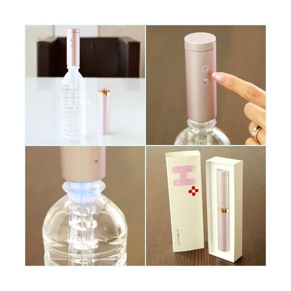 水素水生成器 サーバー ボトル antibac2K MagicShake マジックシェイク 送料無料 sepiya 02
